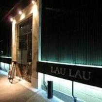 LAU LAU ダイニングバー<徒歩2分>