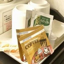 お茶・コーヒーセット客室にご用意