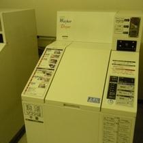 連泊でも安心!大型洗濯機2台ございます