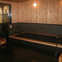 檜風呂内風呂