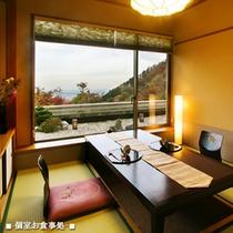 ■個室お食事処-ききょう-■
