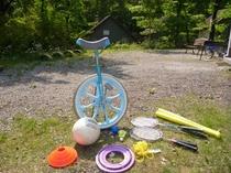 外遊び道具