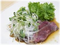 屋久島産野菜添え牛のたたき