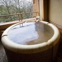 本館「浅間」浴室