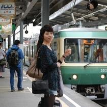 江ノ島電鉄 (江ノ電)
