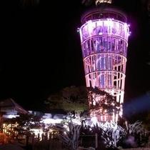江の島展望灯台