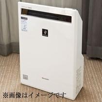 加湿空気清浄機 お部屋の空気をクリーンに♪ 快適にお過ごし頂けます♪