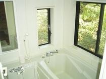 haru専用風呂
