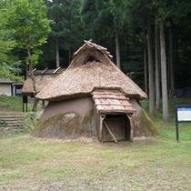 【古代体験の森】