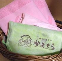 【お風呂セット】
