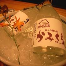 【地酒】当館オリジナルの日本酒です。この他にも岩手の地酒を豊富に取り揃えております。