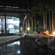 【露天風呂】冬季期間(11月~4月)は積雪の影響により、露天風呂を閉鎖しております。