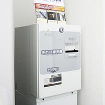 ■ビデオオンデマンド(VOD)カード券売機■ 1,000円。各階自動販売機コーナーに設置。