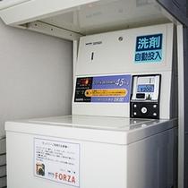 ■ランドリーコーナー■ 2・6・10階の自動販売機コーナーに設置しております。