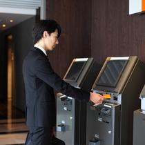 ■チェックイン■ お支払いはスムーズな自動精算機が便利です。