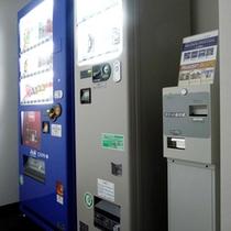 ■飲料自動販売機■ すべての階に自動販売機コーナーを設置しております。
