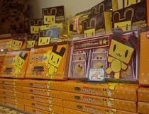 【楽いち】商品のご案内(カステラビット)