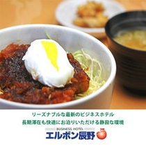 名物ソースカツ丼