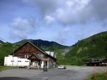 草津白根火山ロープウェイ乗場