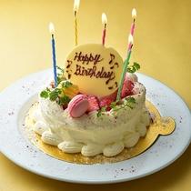 オリジナルケーキ(イメージ)