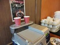 朝食会場にてコーヒーテイクアウト