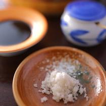 自家製の塩