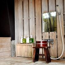 【貸切露天風呂】檜薫の湯 洗い場もございます