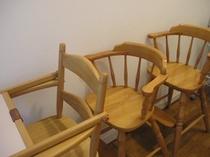 幼児用の椅子をご用意