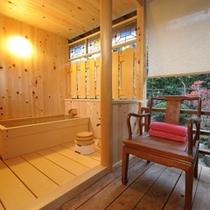 【露天風呂付客室 次の間付き(10+6畳)】 好評の専用露天風呂