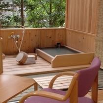 【露天風呂付客室(10〜12畳)】 専用露天風呂一例