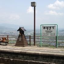 ◇姨捨駅からの眺め