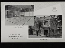 クラシックポスター(上山田ホテル)