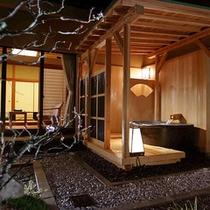 ■「離れ西京亭」 露天風呂付和室12.5畳+4.5畳