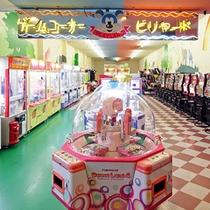 ■ゲームコーナー