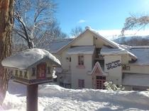 冬のYESNO