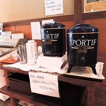 *館内/お茶とお水はセルフサービスです。
