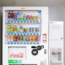 ◆自動販売機・アイスベンダー◆  カフェテリアにご用意しています。氷は無料です。