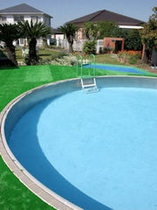 ガーデンプール