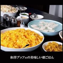和洋ブッフェで人気の朝ごはん