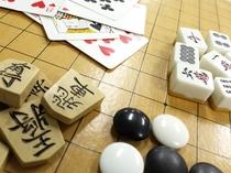 【囲碁・将棋・麻雀・トランプ】すべて無料貸出☆