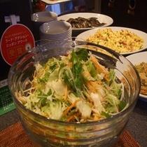 有機サラダ