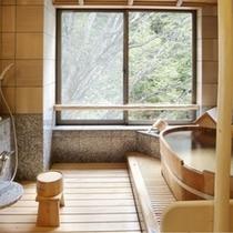 貸切風呂まゆみの湯