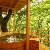 ◆天空の小鳥風呂【丸】 貸切露天でごゆっくり