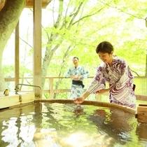 ◆天空の小鳥風呂【丸】 心を癒すのんびりと過ごす時を
