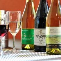 ◆地元のブドウを使った良質なワインです