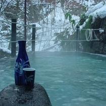 ◆仙人露天岩風呂 他では味わえない冬の露天風呂