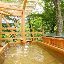◆天空の小鳥風呂【角】 渓谷の流れる音を聞きながら