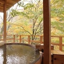 ◆天空の小鳥風呂【丸】 紅葉の季節も人気です