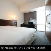 シングルルーム ベッド幅140㎝ 15㎡