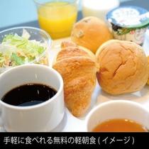 朝食イメージ(フォトギャラリー)